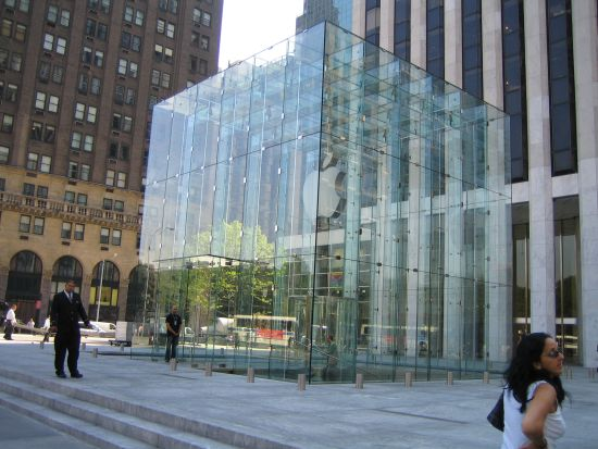 Apple Store - 5th Avenue